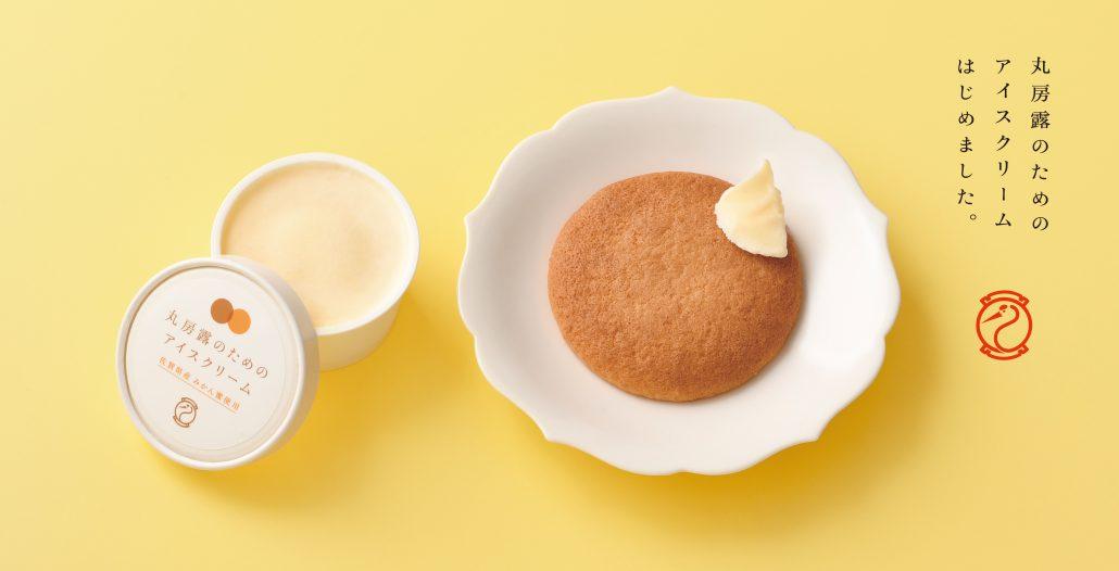 丸房露のためのアイスクリーム  佐賀県産 みかん蜜 使用